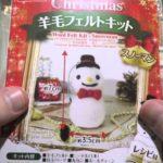 Japanese craft kits: Daiso wool felt kit – Santa Claus