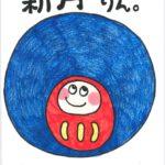 """""""「今日は新月です☆誘導瞑想ワークやります~!」"""""""
