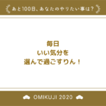2020/09/22