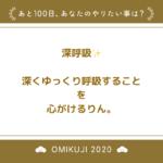 2020/10/13