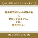 2020/10/14