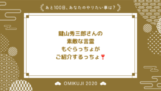 2020/10/15