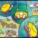 絵本「ブランコにのったオムレツ」の動画版