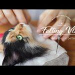 【Vlog】#04_猫の模様を作る 羊毛フェルト制作動画日記 Make the cat pattern