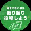 """""""第53回 美容院#だるまりん#だるま #みらくりん#美容院#4コマ漫画"""""""