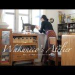 羊毛フェルト作家 わくねこのアトリエ紹介  //Q&A //  Wakuneco's Atelier