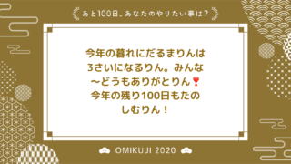 2020/09/18